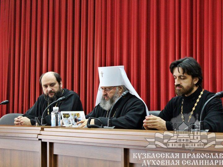 Представители Учебного комитета РПЦ провели итоговую аттестацию слушателей Курсов повышения квалификации для священнослужителей