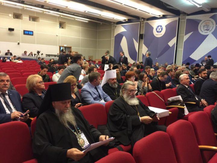 Митрополит Аристарх выступил на III Международной научной конференции «Теология в научно-образовательном пространстве: религия, культура, просвещение»
