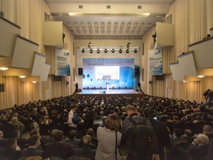 Глава митрополии принял участие в оглашении губернатором Кузбасса бюджетного послания