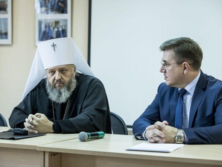 Глава митрополии встретился с ректором и студентами кафедры теологии КемГИК