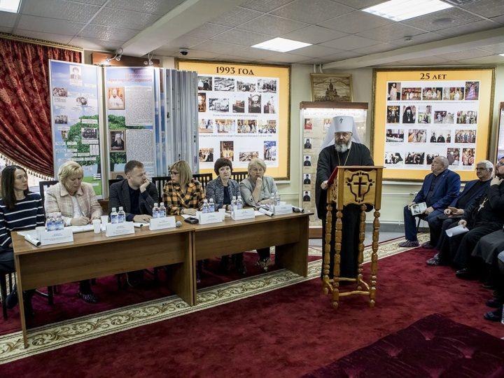 В Музее истории Православия на земле Кузнецкой состоялся круглый стол