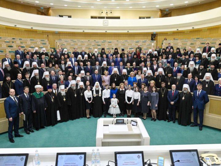 Кузбасский митрополит принял участие в VIII Рождественских Парламентских встречах в Москве
