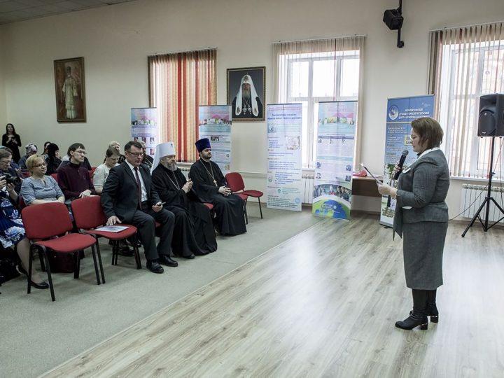 «Крепка семья – сильна Россия»: в Кемерове прошёл круглый стол