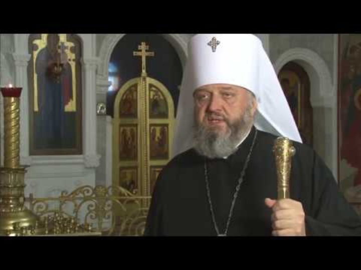 Обращение митрополита Аристарха в связи с введением режима самоизоляции