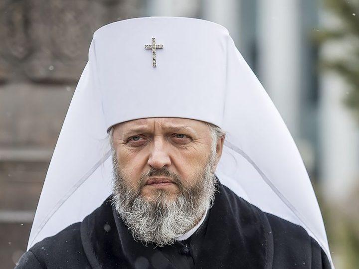 Обращение митрополита Аристарха в период распространения коронавирусной инфекции