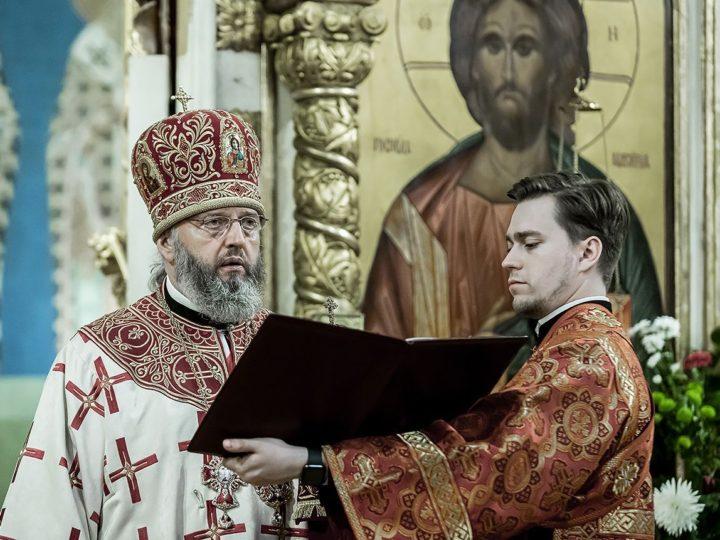 Пасхальное послание главы Кузбасской митрополии