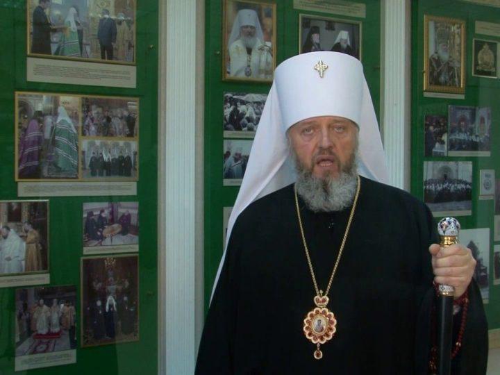 Обращение главы Кузбасской митрополии в День славянской письменности и культуры