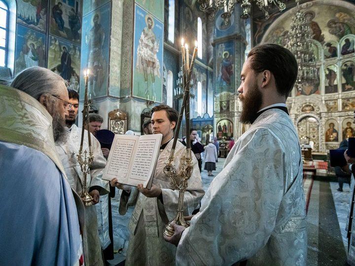 Митрополит Аристарх совершил Всенощное бдение в канун Вознесения