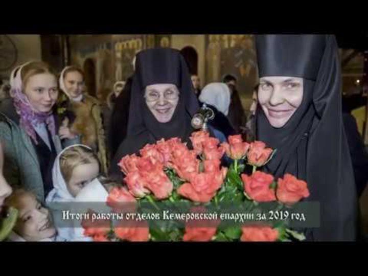 Кузбасский ковчег № 658