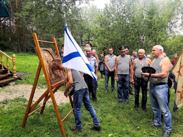 В Мариинской епархии состоялось торжественное мероприятие, посвящённое Дню Военно-морского флота России