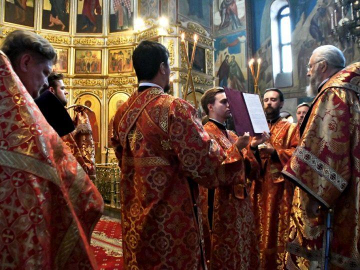 В первое воскресенье августа православные молились о благополучии Кузбасса