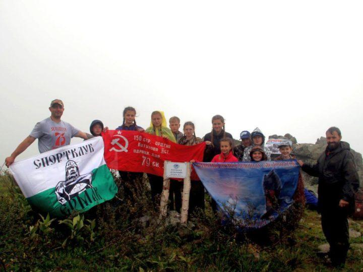 Православные следопыты из села Суслово совершили многодневный поход в честь 75-летия Победы