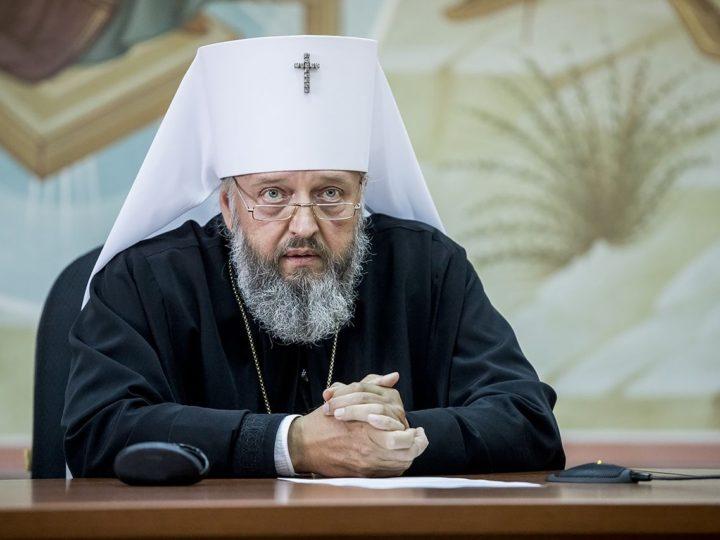 Слово митрополита Аристарха перед вручением церковных наград 25 августа в Кемеровском епархиальном управлении