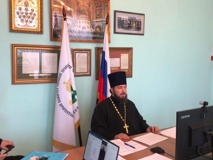 Представители Новокузнецкой епархии приняли участие в вебинаре «Развитие взаимодействия Церкви и казачества на территории Сибирского казачьего войска»