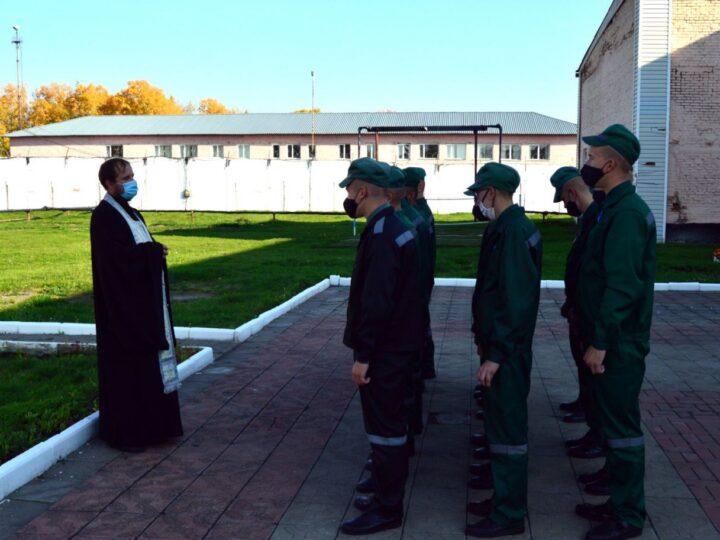 В Мариинской воспитательной колонии отслужили молебен с прошениями об учащихся