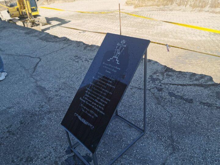 21.09.2020: освящение закладного камня под храм в честь Покрова Пресвятой Богородицы