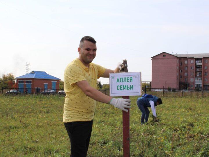 В Прокопьевске появилась Аллея семьи