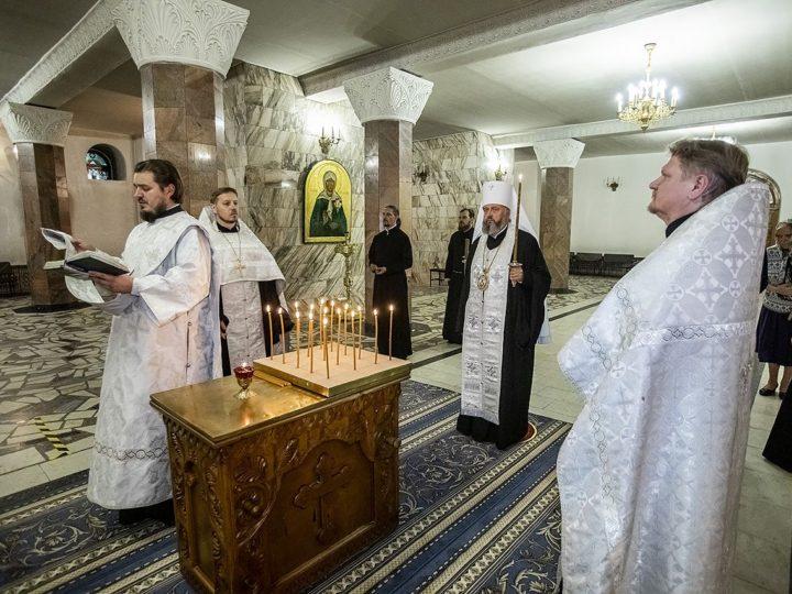 30 августа 2020 г. Панихида в 40-й день после кончины митрополита Евлогия (Смирнова)