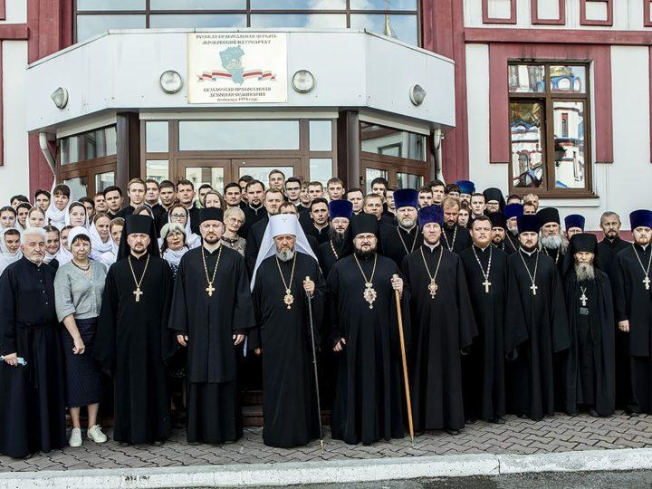 1 сентября 2020 г. Начало учебного года в Кузбасской православной духовной семинарии