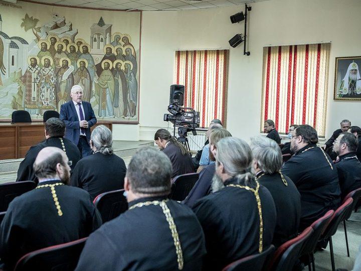 3 сентября 2020 г. Встреча духовенства Кемеровской епархии с психологом М. И. Хасьминским