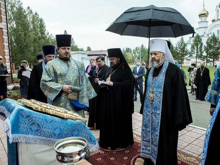 8 сентября 2020 г. Открытие Духовно-просветительского центра в Юрге