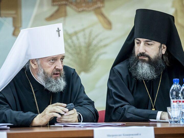 В Кемерове стартовали XXII Иоанновские образовательные чтения