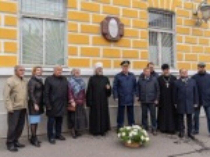 В Рязани состоялось открытие мемориальной доски, посвященной святителю Серафиму (Соболеву)