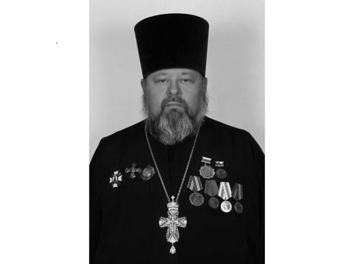 Почил духовник Мариинской епархии