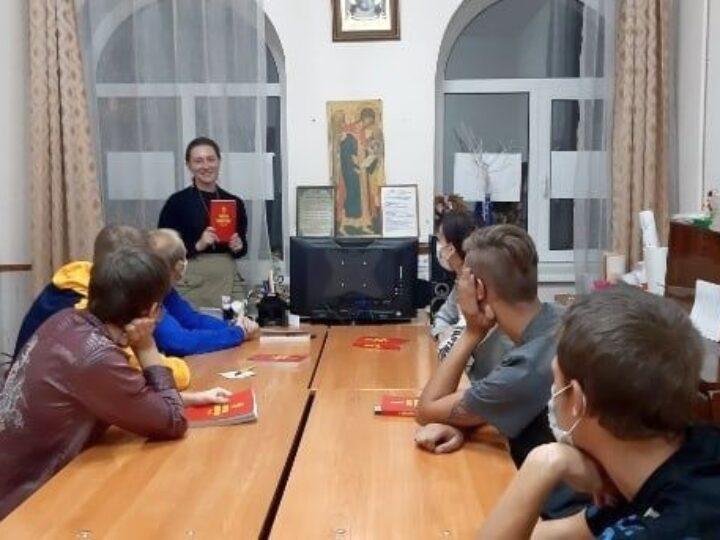 В православном молодёжном клубе Междуреченска начались занятия по изучению Евангелия