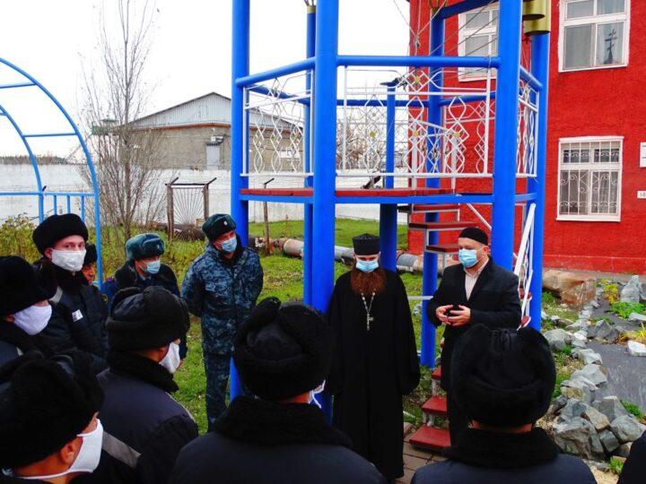 В исправительных учреждениях Кузбасса прошла неделя межрелигиозного диалога