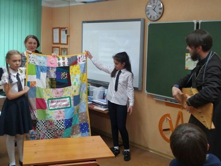 В новокузнецком лицее стартовал конкурс научно-исследовательских работ