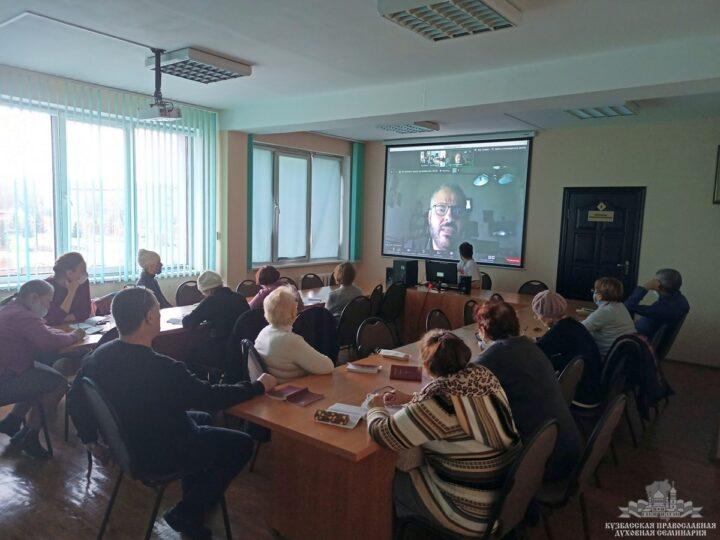 В Кузбасской духовной семинарии завершился спецкурс профессора Луиджи Сантопаоло