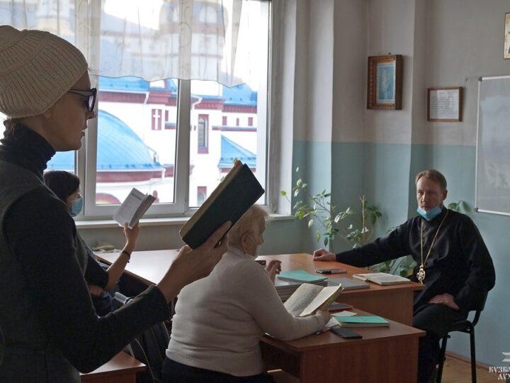 При Кузбасской семинарии начались занятия по богослужебному чтению и пению
