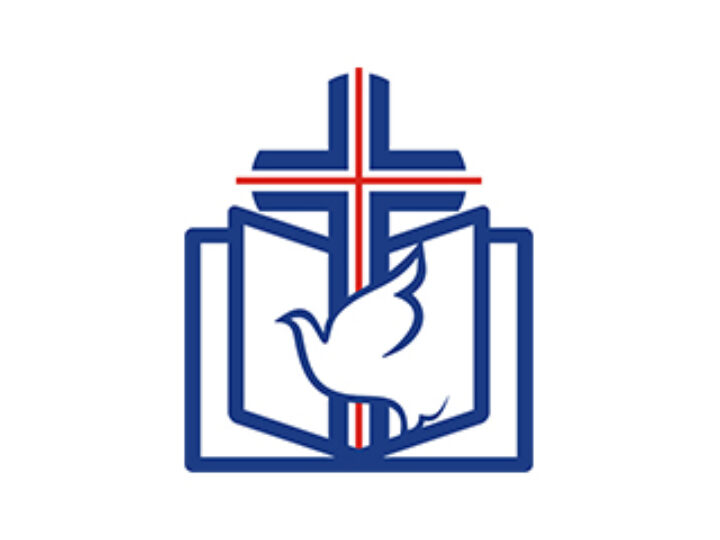 Новосибирская православная духовная семинария приглашает на дистанционный спецкурс «Древнееврейский язык: чтение Ветхого Завета»