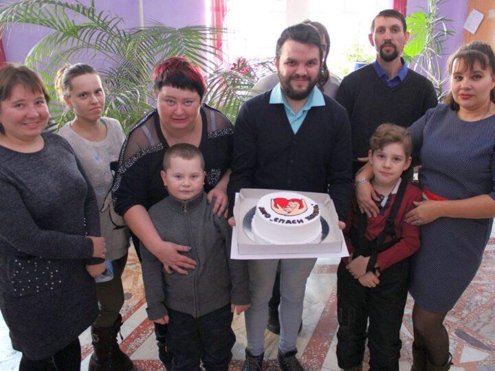 Прокопьевский центр защиты семьи «Спаси жизнь» отметил свой день рождения