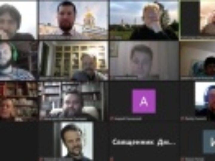 Московская духовная академия совместно с Перервинской духовной семинарией провела межвузовский научный онлайн-семинар