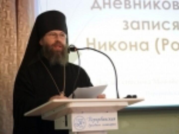 В Москве прошли XVII Платоновские чтения