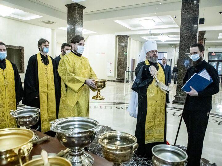 Священнослужители Кемеровской епархии освятили здание Восьмого кассационного суда общей юрисдикции в Кемерове
