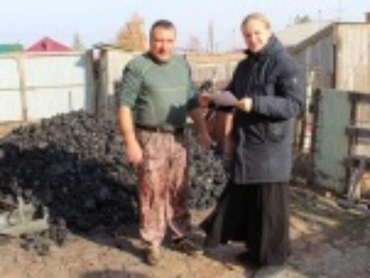 В Славгородской епархии провели акцию «Уголь нуждающимся»