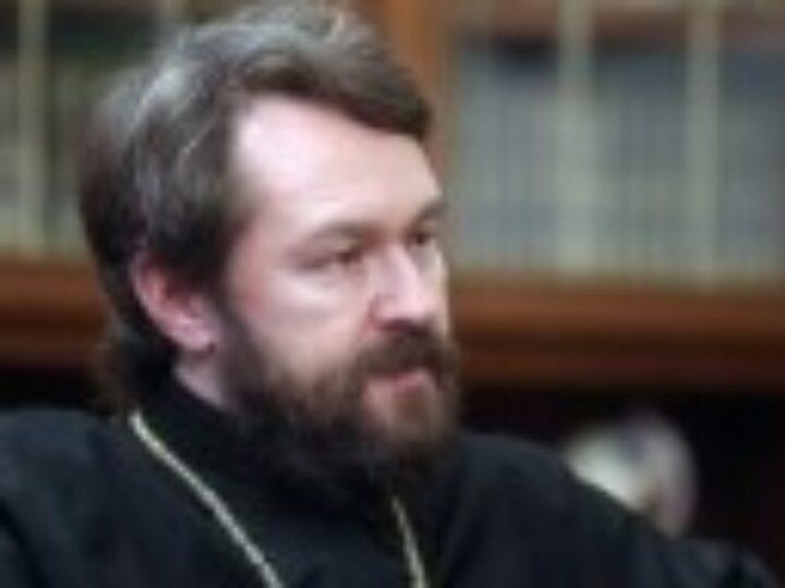 Митрополит Волоколамский Иларион: Спровоцированный Константинополем раскол развивается вне границ нашей Церкви
