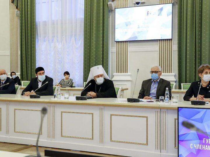 Глава митрополии принял участие в итоговой встрече Общественной палаты Кузбасса