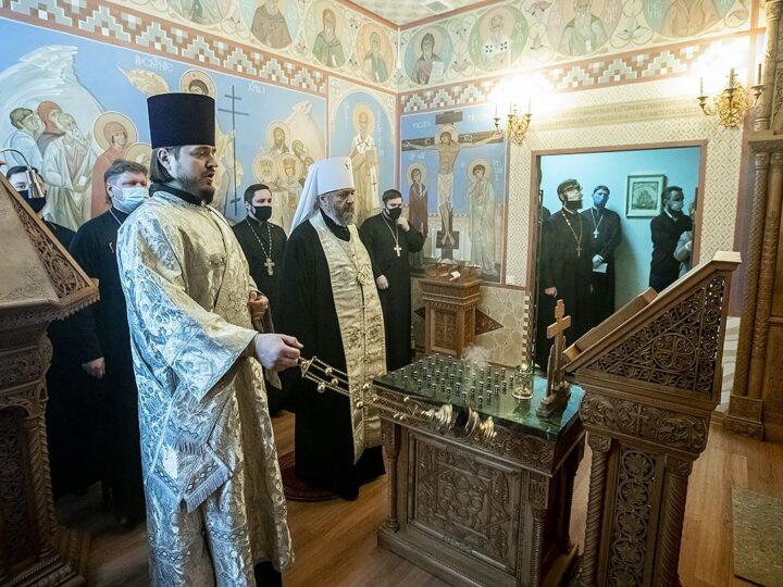 Митрополит Аристарх встретился с семьёй почившего протоиерея Иоанна Хитя