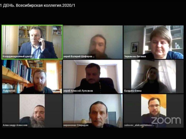 Руководитель Отдела по делам молодёжи Новокузнецкой епархии принял участие в конференции