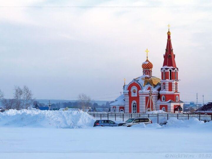 Паломническая служба Кузбасской митрополии приглашает познакомиться с храмами левобережной части Кемерова