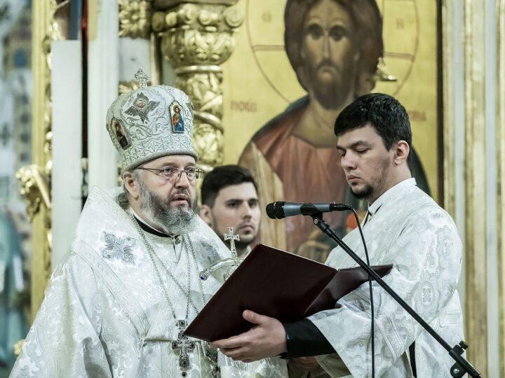 Слово главы Кузбасской митрополии по случаю Новолетия