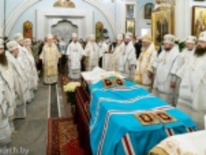 Состоялось отпевание почетного Патриаршего экзарха всея Беларуси митрополита Филарета (Вахромеева)
