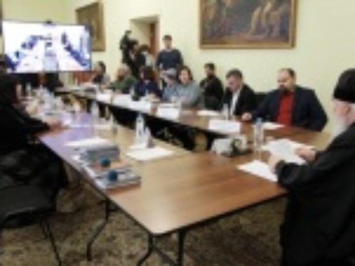 Издательский Совет провел конференцию «Образ Бога в современной литературе»