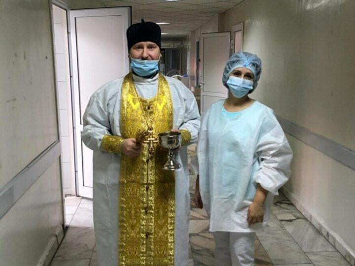 В Новокузнецке освятили кардиологический диспансер