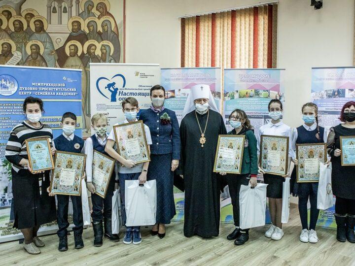 В Кузбасской митрополии прошёл форум «Крепка семья — сильна Россия»