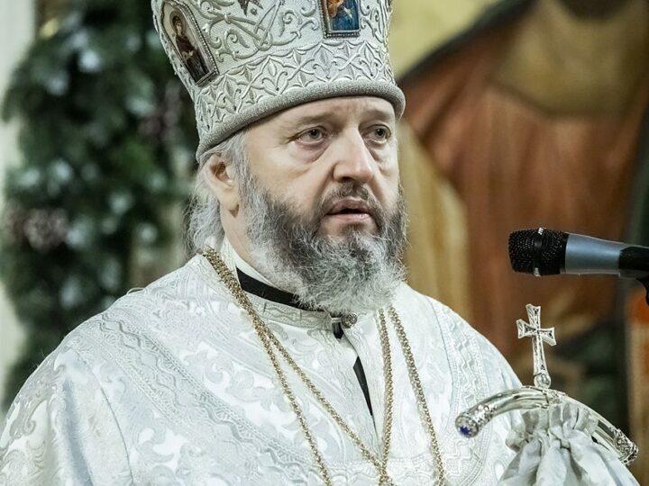 Рождественское послание митрополита Кемеровского и Прокопьевского Аристарха в 2021 году